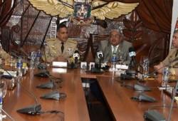 Ministerio de Defensa anuncia militares y sus dependientes pasarán al SENASA